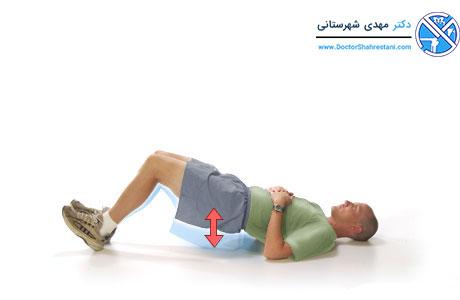حرکت پل برای تقویت رباط زانو