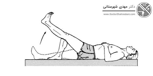 تمرین بلند کردن مستقیم پا برای تقویت منیسک